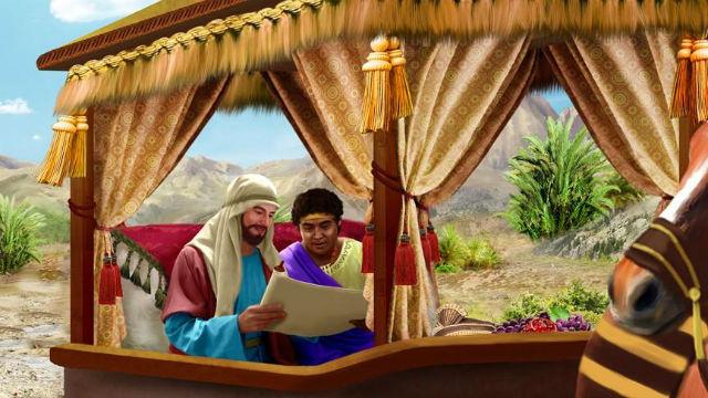埃提阿伯太監接受福音給我們的啟示
