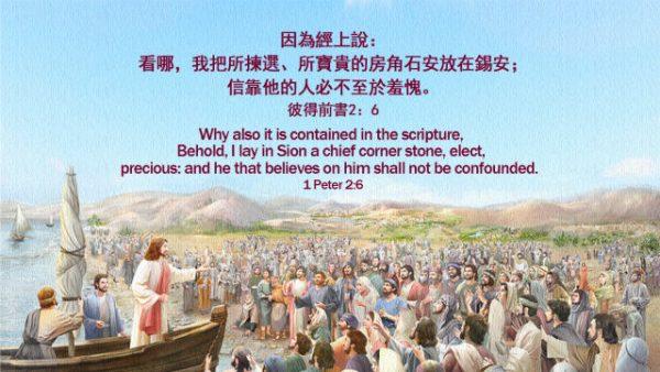 7句關於信靠的聖經經文——在逆境中信靠神