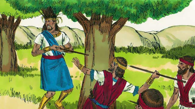 押沙龍,聖經故事